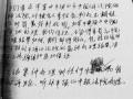 """""""死刑保证书案""""当事人李怀亮提379万国家赔偿"""