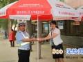 中国人保财险石家庄市分公司爱心助考 传递正能量